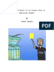 Basel II and Banks software