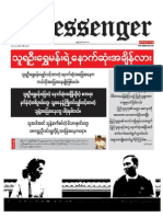 The Messenger Daily Newspaper 15,August,2015.pdf