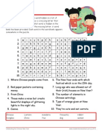 Chinese New Year Worksheet with Answer Key Alphabet Soup