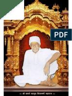 p.p.chintamani Maharaj Gunj