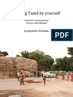 Learning Tamil by Yourself
