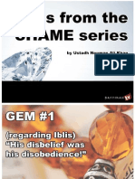 """Gems from the Shame series"" by Ustadh Nouman Ali Khan"