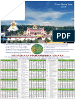 Mindrolling Calendar 2015 16