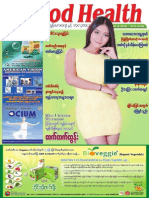 Good Health Journal No 551.pdf