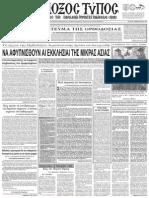 2079.pdf