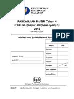 (BT) Ujian PascaProTiM Tahun 4 (2015)