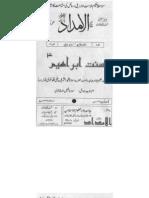 Sunnat e Ibrahim (as) by Sheikh Ashraf Ali Thanvi (r.a)
