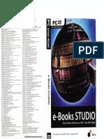 E Books Studio