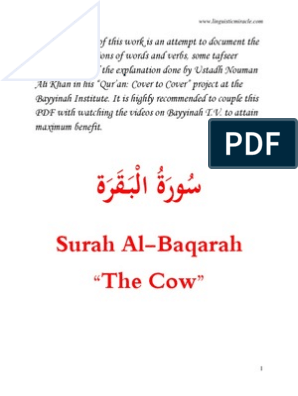 2  Al-Baqarah 1-4   Quran   Religious Faiths