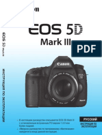 EOS 5D Mark III Instruction Manual RU