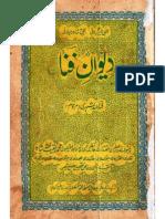 Diwaan-e-Fana