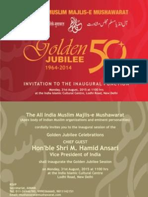 Mushawarat Golden Jubilee Celebrations Inaugural Function
