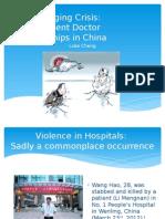 Patient Doctor Relationships - Luke Cheng