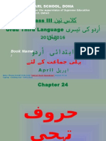 Urdu Power Point Presentation - Class 3 -(APRIL 2015)