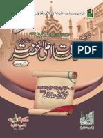 BOOK BY MOULANA Ahmad Raza .pdf