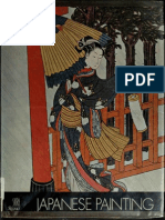 Japanese Painting (Art eBook)