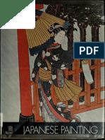 Japanese Painting (Art eBook)