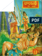 Balamitra 20090501