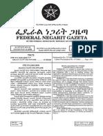 Proclamation No 377_2003 - Labour Proclamation