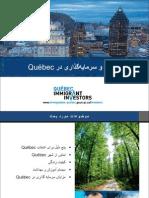 Living and Investing in Quebec زندگی و سرمایه گذاری در کبک