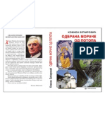 Odbrana-Morace-Od-Potopa.pdf