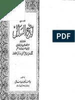 TauzeehulMasaelSeestani.pdf
