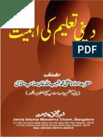 Deeni Taleem Ki Ahmiyat bookspk.org