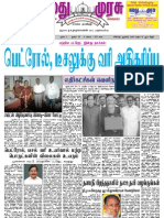 page 26-2-2010