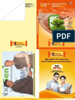 SyndicateBank-AR-2015.pdf
