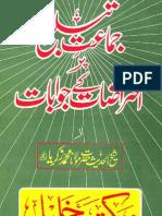 Jamat e Tableegh Par Aitrazaat k Jawabat by Sheikh Muhammad Zakariyya Kandhelvi (r.a)