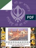 Wahe Guruji Ka Khalsa