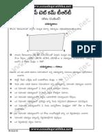 Dsc Maths-con8 Download