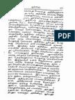 விஷ்ணு புராணம் பத்தாம் பாகம்.pdf