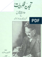 The Hope of Jesus Christ Isa Messiah is the Basic Idea of Magian Religion by Dr Sir Allama Muhammad Iqbal