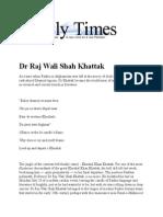 Dr Raj Wali Shah Khattak