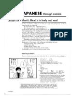 (Genki) Basic Japanese With Comics