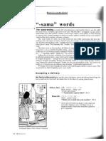 (-Sama Expressions) Basic Japanese With Comics