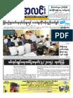mal 20.8.15.pdf