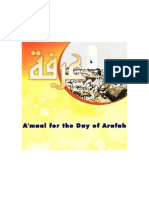 Amaal_for_the_day_of_Arafah.pdf