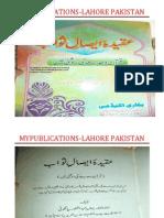 Aqeeda Aisal E Sawab_Book Shared by MERITEHREER_MY Publications