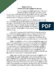 NCA Analysis 17