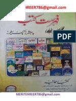 Book Catalogue-Maktaba Rehmani Lahore