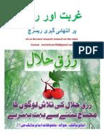 Deep Research on Ghurbat & Rizaq