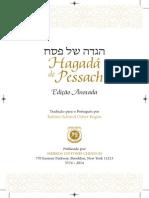 Agadah de Pêssach