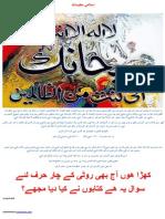 Islamic Resarch Information