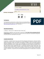 mandarin 3 syllabus 2015-2016