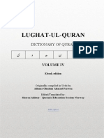 Lughat Al Quran - Dictionary of Quran Vol IV
