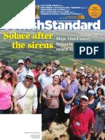 Jewish Standard, August 21, 2015