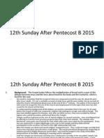 12th sunday after pentecost b 2015