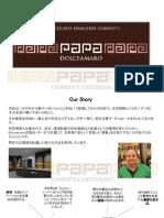 Papa Dolceamaro JP